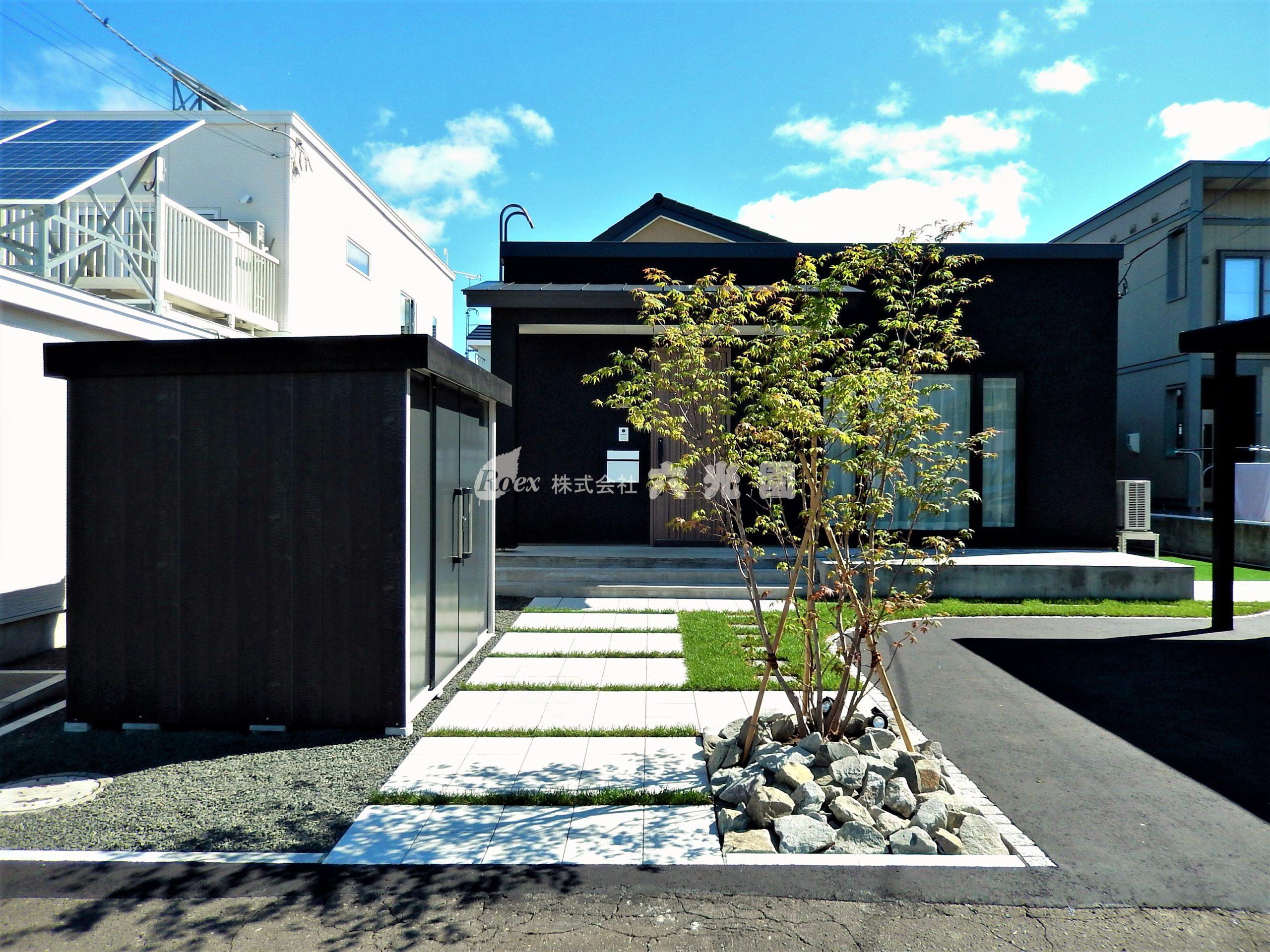 札幌市 北区 黒い平屋のシンプル外構 – 札幌|エクステリア・外構|六光園