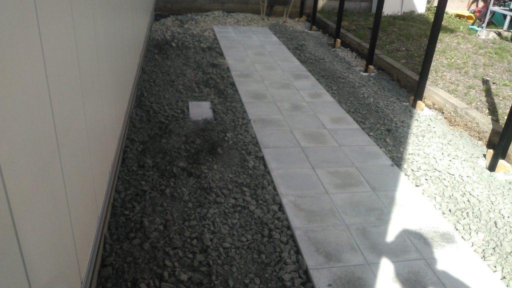 庭 札幌市 平板