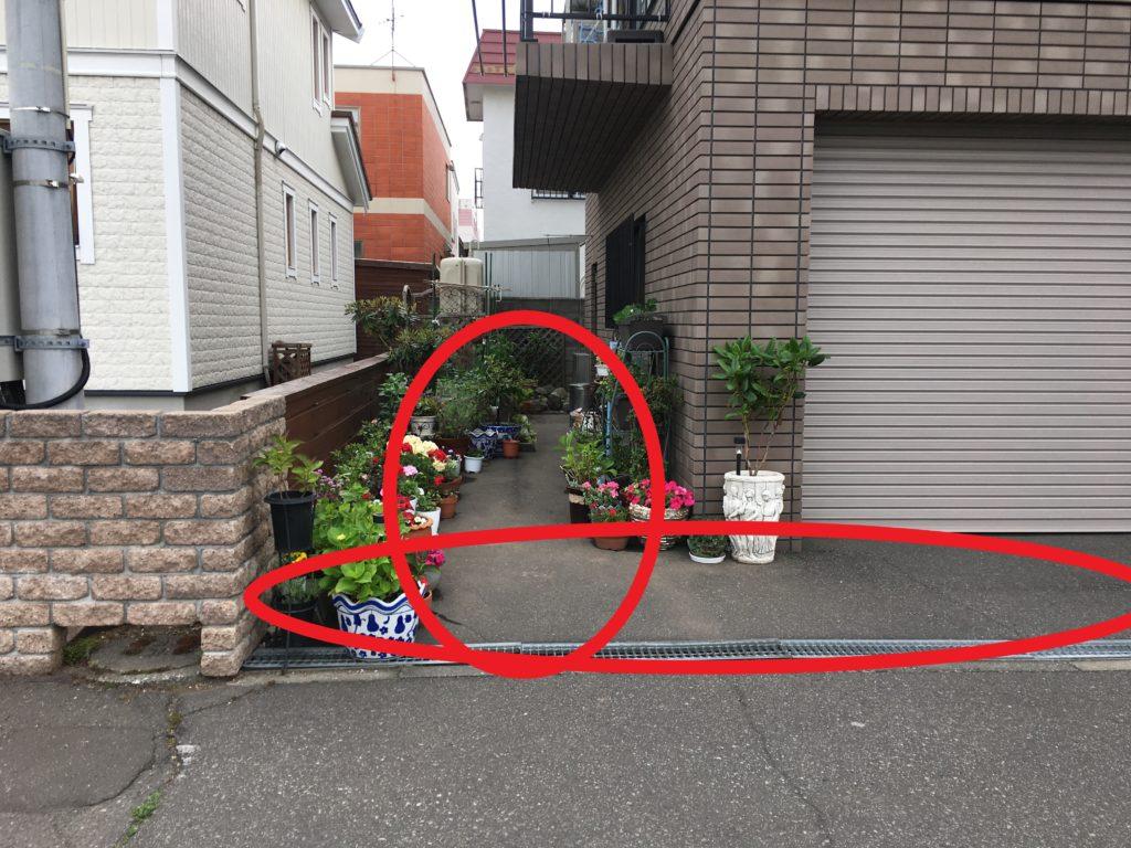 札幌 外構