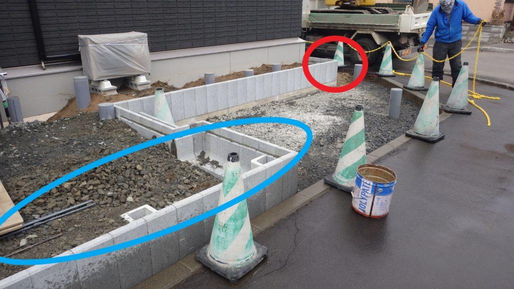 札幌 外構 デザイン